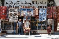 Madaba-boutique