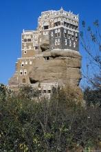 Sana'a palais yahya 2