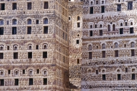 Alhajjara-façades