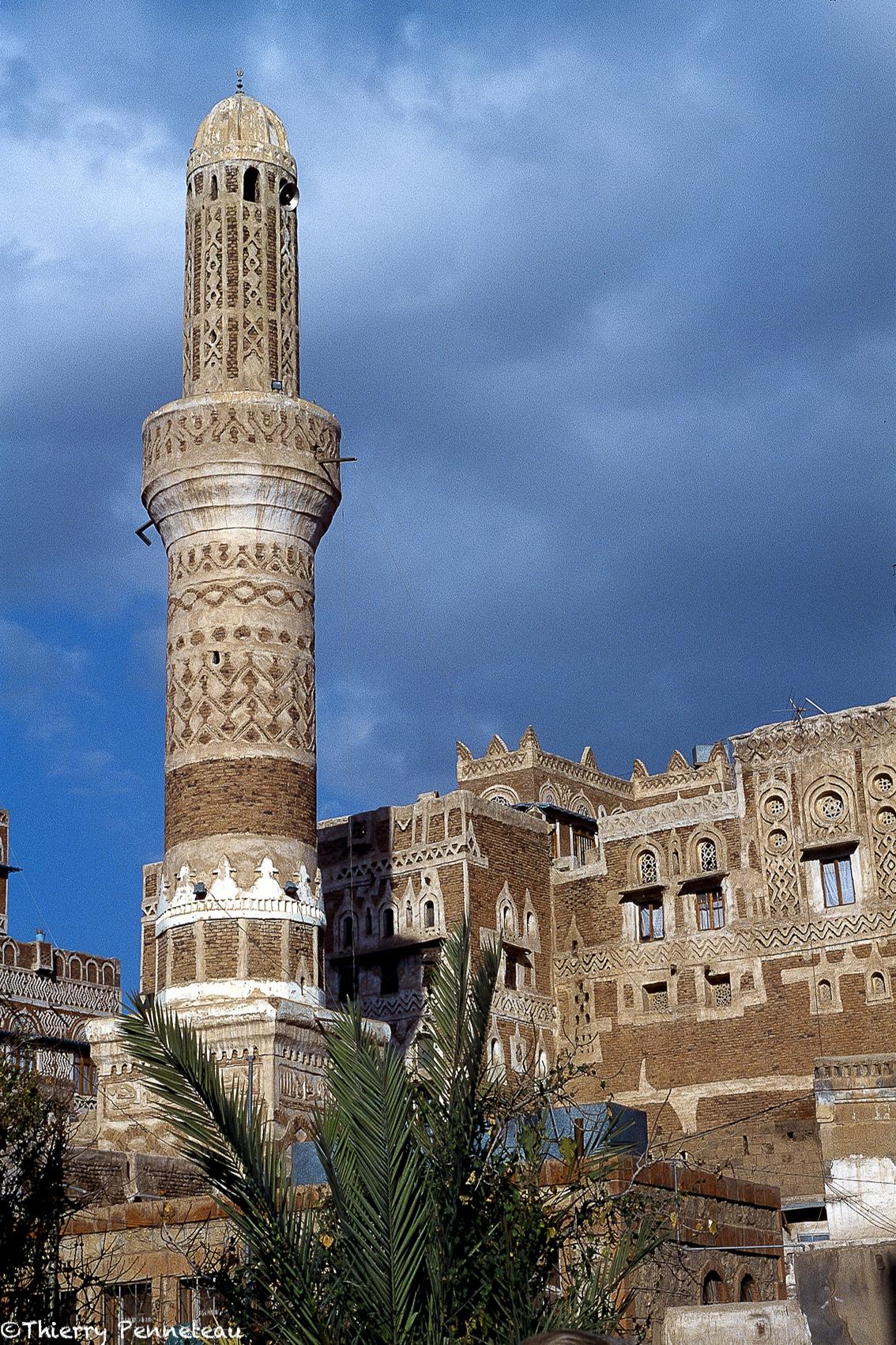 Sana'a minaret
